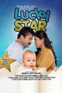 Lucky Star (Malayalam)