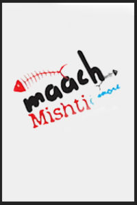 Maach Misti And More