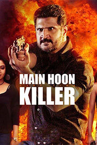Main Hoon (Part-Time) Killer