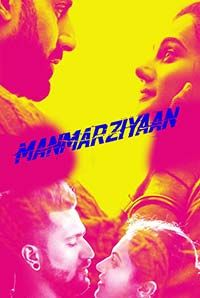 Manmarziyaan (Exclusively For Women)