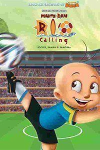 Mighty Raju Rio Calling (Hindi)
