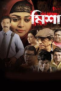 Sabyasachi Chakraborty - Movies, Biography, News, Age & Photos