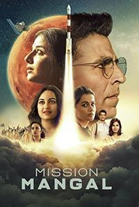 Mission Mangal (Exclusively For Women)