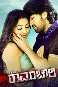 Mr. and Mrs. Ramachari