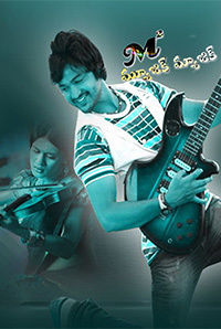 Music Magic (Telugu)
