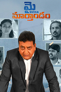 My Dear Marthandam (2018) in Hindi
