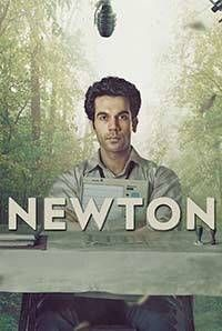 Newton Movie Tickets Offers
