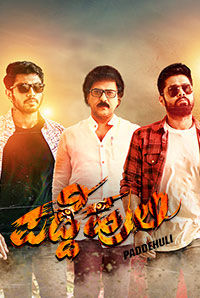 torrentz2 kannada movie 2016