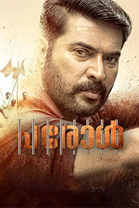 Mammootty - Movies, Biography, News, Age & Photos | BookMyShow