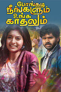 indru netru naalai full movie download tamilyogi