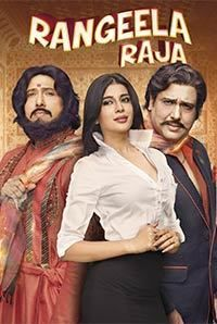 Rangeela Raja 2019 Hindi-PreDVDRip x264 AAC