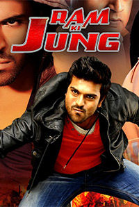 Ram Charan Filmography | Movies List from 2005 to 2020