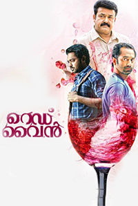 Red Wine (Malayalam)
