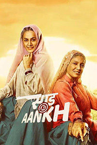 Saand Ki Aankh (Exclusively for Women)