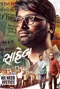 Malhar Thakar Filmography | Movies List from 2015 to 2019 - BookMyShow