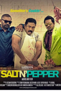 Salt N Pepper (Malayalam)
