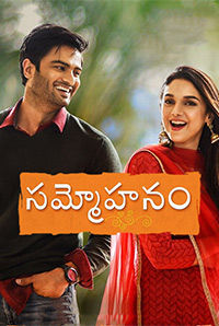 Sammohanam Movie 2018 Reviews Cast Release Date In Bookmyshow
