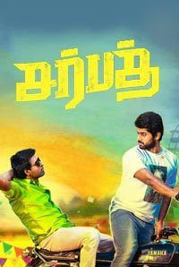 Kathir Filmography Movies List From 1996 To 2019 Bookmyshow