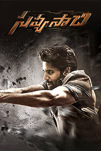 Savyasachi Movie 2018 Reviews Cast Release Date In Bookmyshow