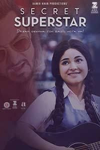 Secret Superstar Movie Ticket Offers