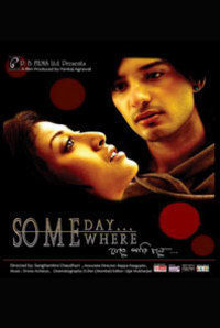 Someday Somewhere, Jete Pari Chole