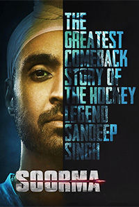 Soorma (Exclusively For Women)