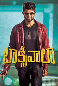 Taxiwaala Movie 2018 Reviews Cast Release Date In Bookmyshow