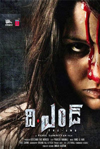 The End (Telugu)