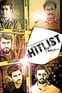 The Hitlist (Malayalam)