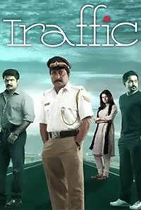Traffic (Malayalam)