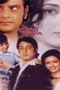 Moushumi Chatterjee Filmography | Movies List from 1973 to