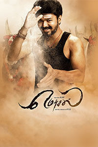 Mersal Movie (2017) | Reviews, Cast & Release Date in