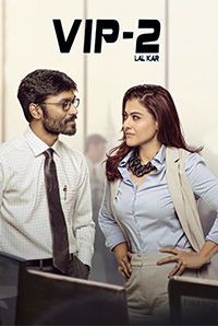 VIP 2 Lalkar 2017 Full Hindi Dubbed 720p x264 DVDScr 700MB