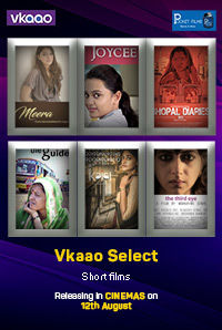 Vkaao Select Short Films