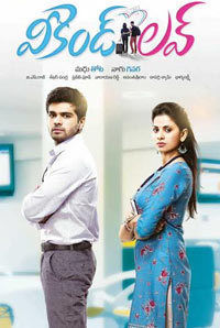 Weekend Love (Telugu)