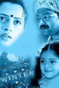 Winter (Malayalam)