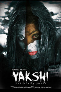 Yakshi Faithfully Yours