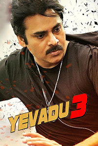 Yevadu 3 (Hindi)