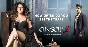 aksar-2-trailer-is-out-with-more-masala-and-less-substance