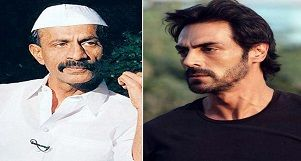 "Arjun Rampal's look as Arun Gawli from ""Daddy"" is Intriguing!"