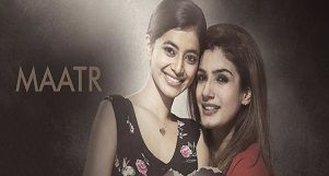 Maatr: Here's All You Need To Know About this Upcoming Bollywood Movie!