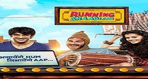 Running Shaadi: Everything You Need To Know About this Upcoming Movie!