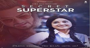 trailer-of-aamir-khan-secret-superstar-is-out-and-dangal-girl-zaira-wasim-impresses-us-like-never-before
