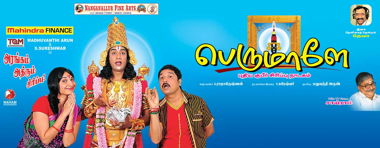 NFA Presents Perumalae Tamil theatre-plays Play in Chennai