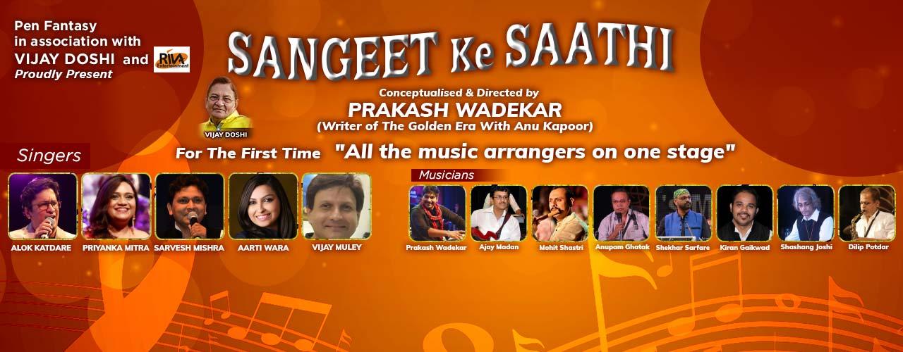 Sangeet Ke Saathi Mumbai - BookMyShow