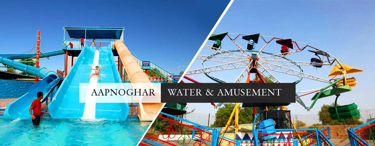 AapnoGhar Water and Amusement or Activity Park