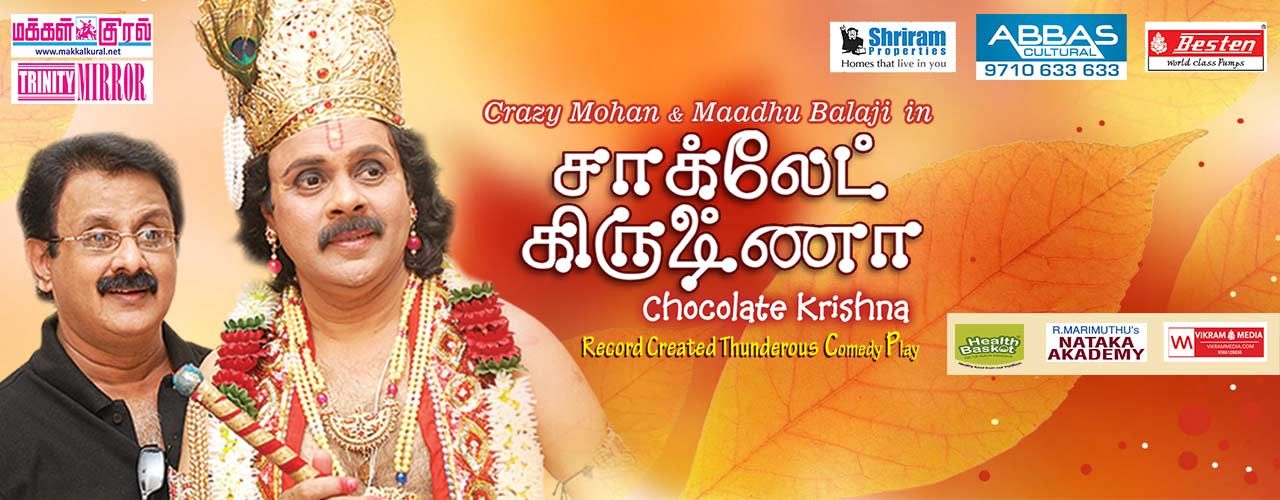 Abbas Cultural Proudly Presents Chocolate Krishna
