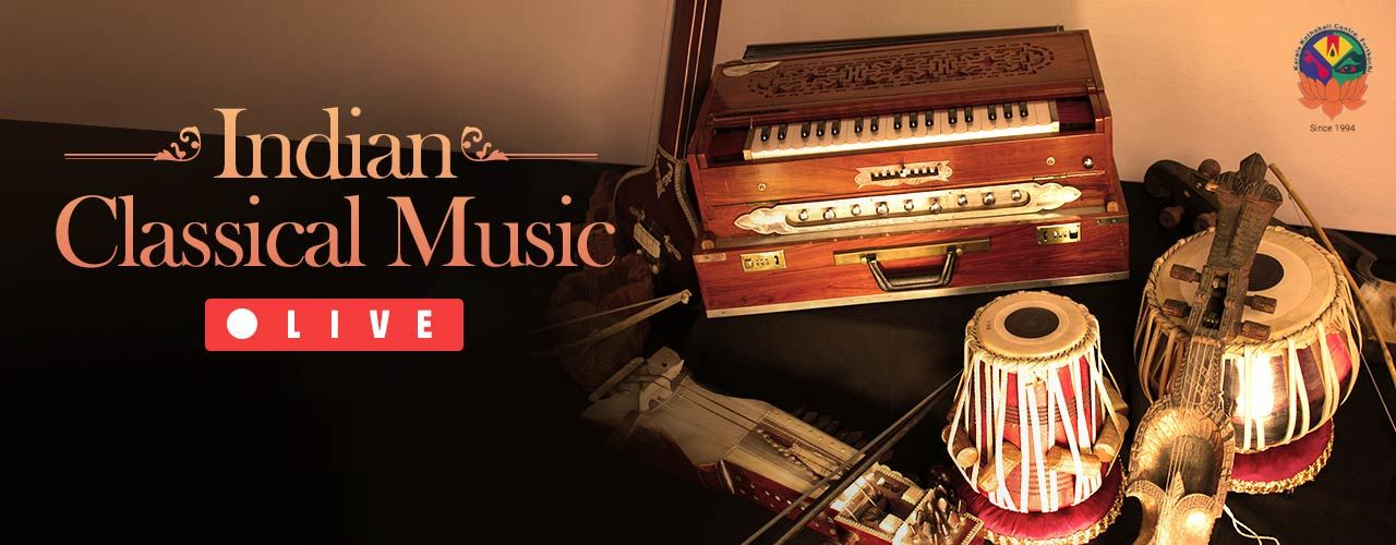 Indian Classical Music Live Event Tickets Koch Bookmyshow