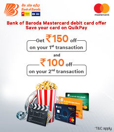 Bank of Baroda Mastercard Debit Offer