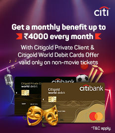 CITI Gold Private Client & world debit card event tickets offer